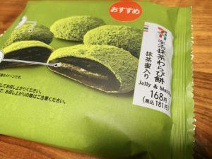 税込181円(税抜168円)