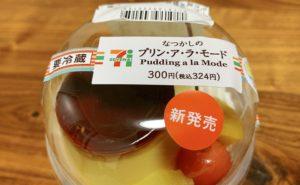 値段は税込324円(税抜300円)。