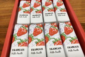 【フランセ】果実を楽しむミルフィユ(いちご)のカロリーと価格