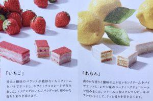 フランセの看板商品が「果実を楽しむミルフィユ」です。