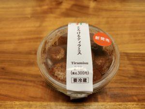 値段は税込300円(税抜278円)。