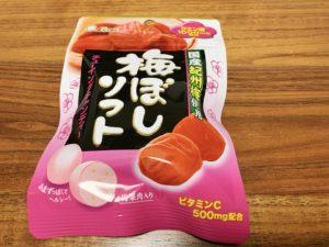 梅ぼしソフト 税込63円
