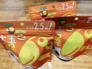 大玉チョコボール 税込74円