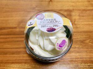 【ファミマ】大きな白玉クリームぜんざい
