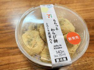 値段は税込151円(税抜140円)。