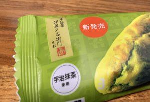 京都・宇治茶の老舗伊藤久右衛門とコラボ
