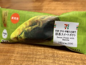 【セブン】京都・宇治・伊藤久右衛門抹茶スイートポテト