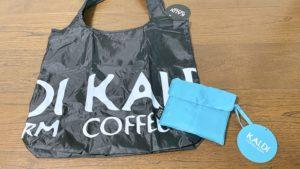 大きめに作られたエコバッグですが、こんなにコンパクトに収納できます。かさばらないので、普段使いの鞄に常備して使いやすいです。