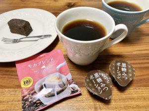 濃厚なポロショコラにはコーヒーが合いそうだったので、BROOKSのドリップコーヒーを一緒に飲みました。