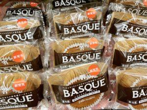 【セブン】キャラメルバスクチーズケーキ 商品情報