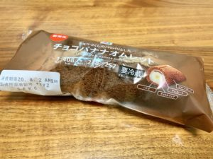 【セブン】7プレミアムパリパリとしたチョコバナナオムレット