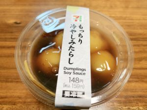 値段は税込159円(税抜148円)。