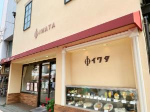 イワタコーヒーは、JR鎌倉駅東口を出て小町通り入り口すぐなので迷わずに行けました。