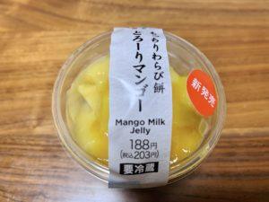 セブン】もっちりわらび餅とろーりマンゴー 商品情報