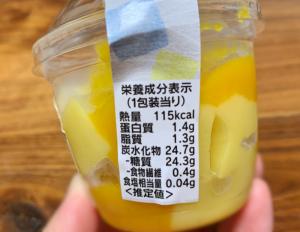 栄養成分、カロリーは115kcal。