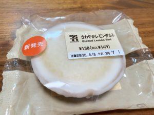 値段は税込149円(税抜138円)。
