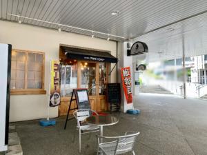 アルバートコーヒーは神奈川県横浜市磯子区洋光台にあります。アルバートコーヒーはサンモール洋光台という商店街の一角にあります。