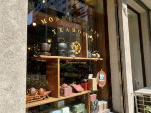 悟空茶荘も空いていて店内にはほぼお客さんはおらず、待ち時間なしですぐに案内されました。