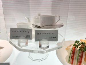 ドリンク単品だと¥605です。
