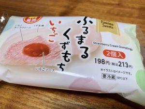値段は税込213円(税抜198円)。