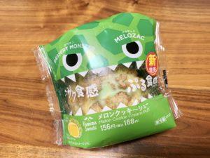 【ファミマ】メロンクッキーシュー