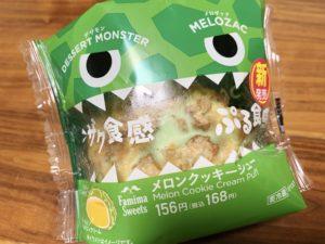 値段は税込168円(税抜156円)。