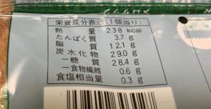 栄養成分、カロリーは238kcal。