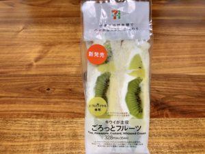 値段は税込354円(税抜328円)