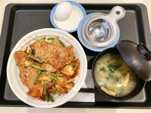 【松屋】豚キムチ丼 商品情報