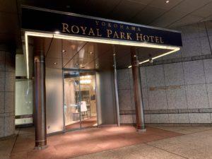 横浜ロイヤルパークホテルは、ランドマークタワー内にある高層ホテルで、ランドマークタワーの52階から67階に客室があります。