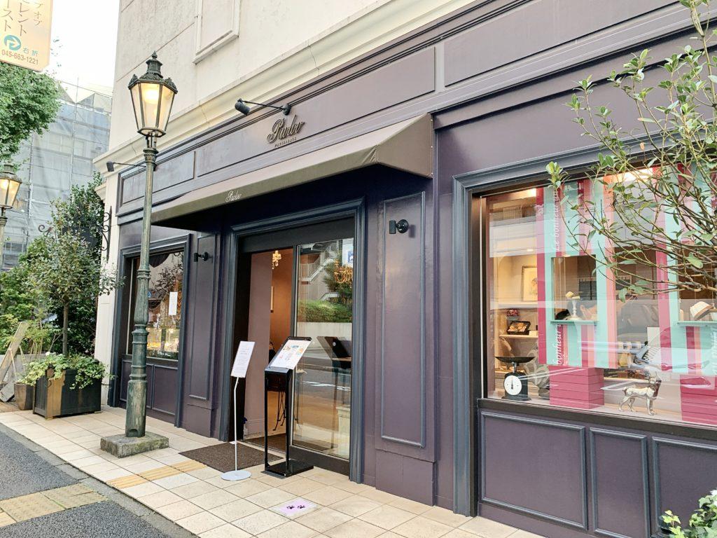 今回訪れたのはPavlov (パブロフ)横浜元町本店。横浜元町本店にはカフェスペースがあり、焼きたてのケーキとこだわりの飲み物が店内で楽しめます。