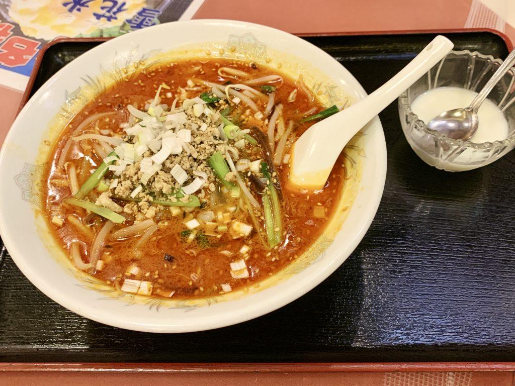 坦々麺セット税抜980円