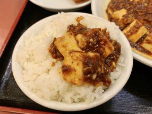 花椒が効いていて痺れるのですが、辛さだけでなく深みのある旨さも味わえるのが熊猫飯店の麻婆豆腐です。