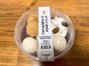 【セブン】もっちり白玉&わらび餅のぜんざい