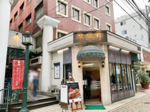 霧笛楼レストランの隣には元町仏蘭西菓子店、Café Next-door(カフェ・ネクストドア)が併設されていて、手軽に霧笛楼の味が楽しめます。