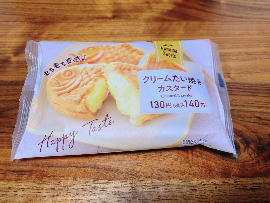 【ファミマ】クリームたい焼きカスタード