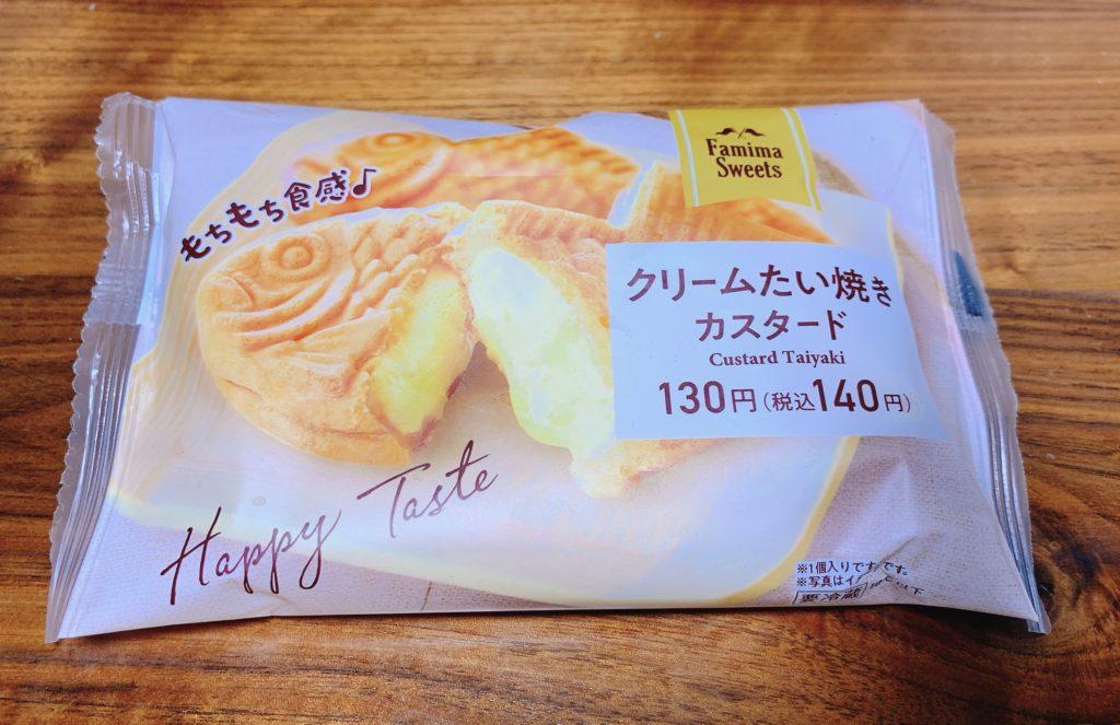 値段は税込140円(税抜130円)。