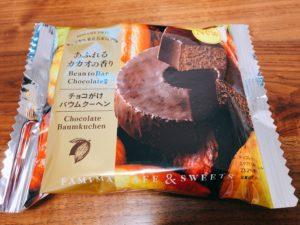 ファミマの新商品チョコがけバウムクーヘン。