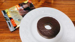 【ファミマ】チョコがけバウムクーヘン 商品情報