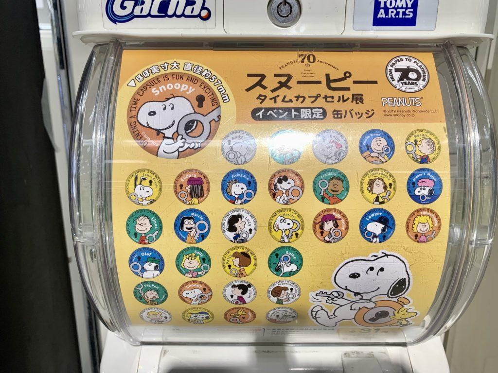 イベント限定缶バッジ 300円