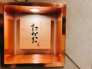 博多天ぷら たかおは福岡発祥の天ぷら専門店