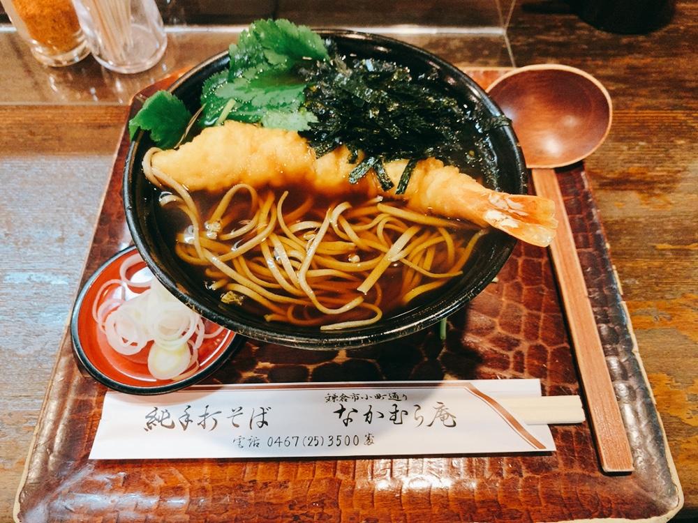 天ぷらそば税込1,400円