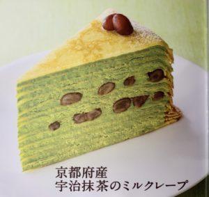 【ドトール】京都府産宇治抹茶のミルクレープ