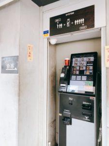 【横浜】麺場 浜虎 横浜店。入り口の右側にある食券機でチケットを購入して、列に並びました