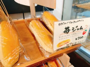【ありあけマルシェ】併設されたパン工房