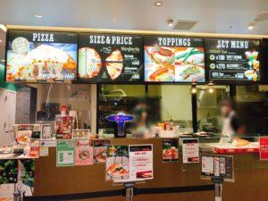 【SPONTINI】FOOD&TIME ISETAN YOKOHAMA店