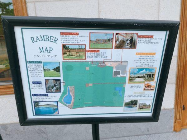 RAMBER DOG FIELD園内マップ