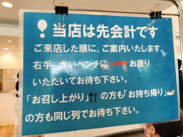 【千葉県野田市】コウジ サンドウィッチ スズムラ(Kouji Sandwitch Suzumura)