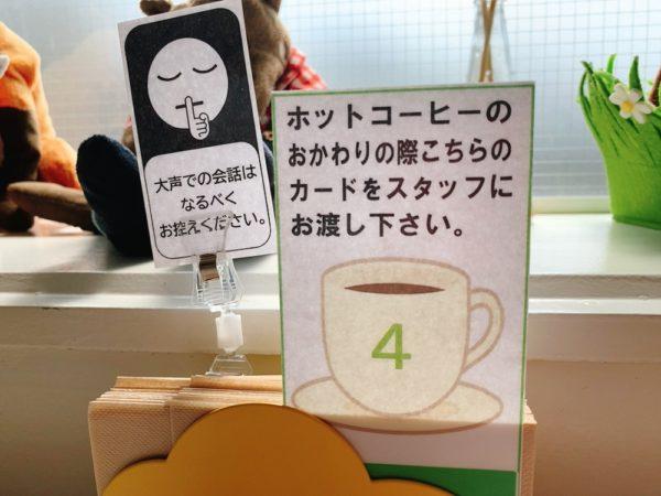 コウジ サンドウィッチ スズムラのサンドイッチを実食!ホットコーヒー