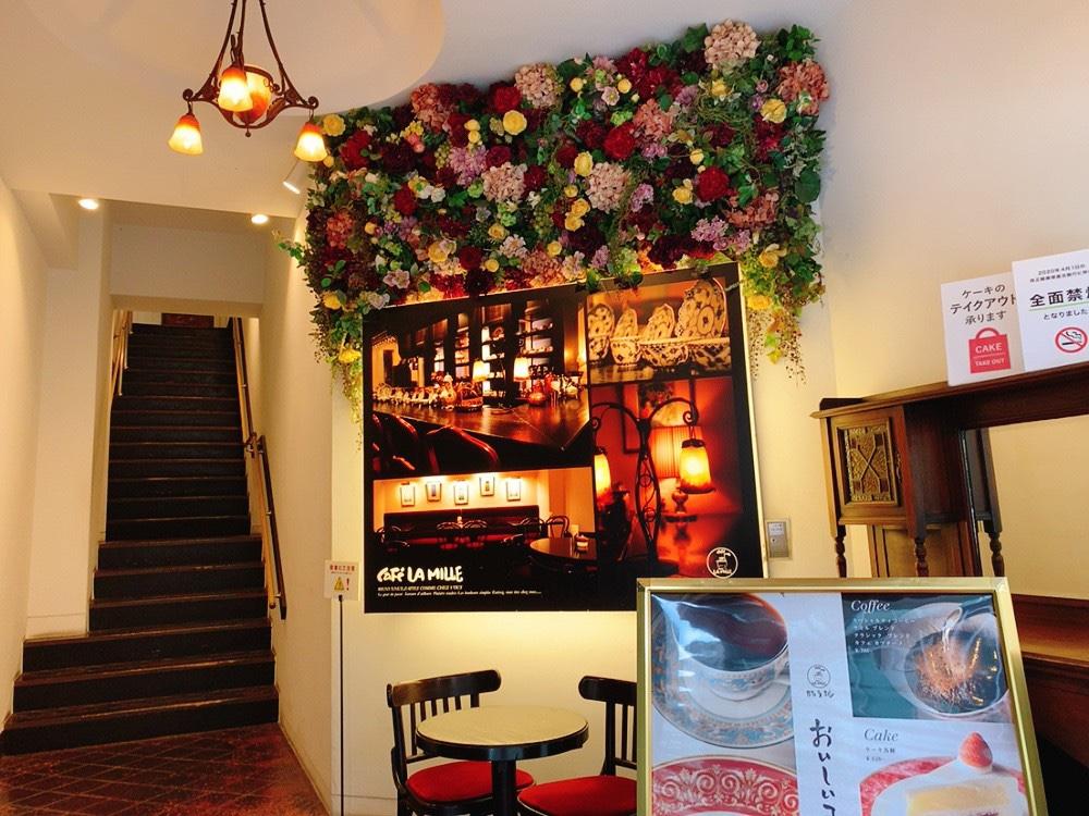 【横浜元町】カフェラミル(Cafe La Mille)